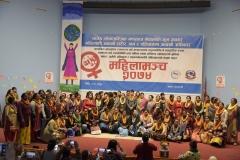 Feminist Forum